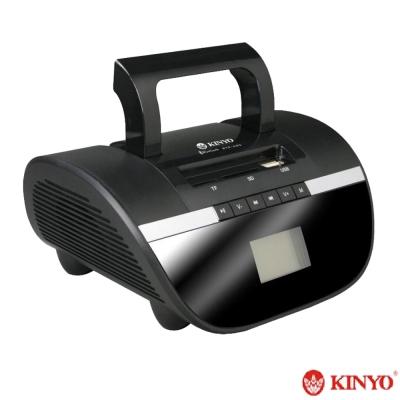 【KINYO】多功能藍牙讀卡音箱(BTS-685)