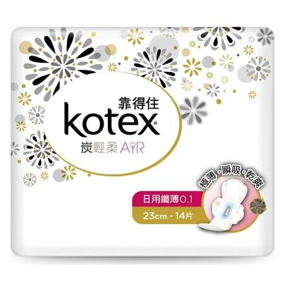 靠得住炭輕柔衛生棉日用超薄23cm14片x5包/組