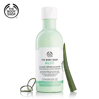 The Body Shop 蘆薈舒緩卸妝乳-250ML
