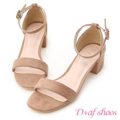 D+AF 夏日定番.一字繫踝方頭低跟涼鞋*杏