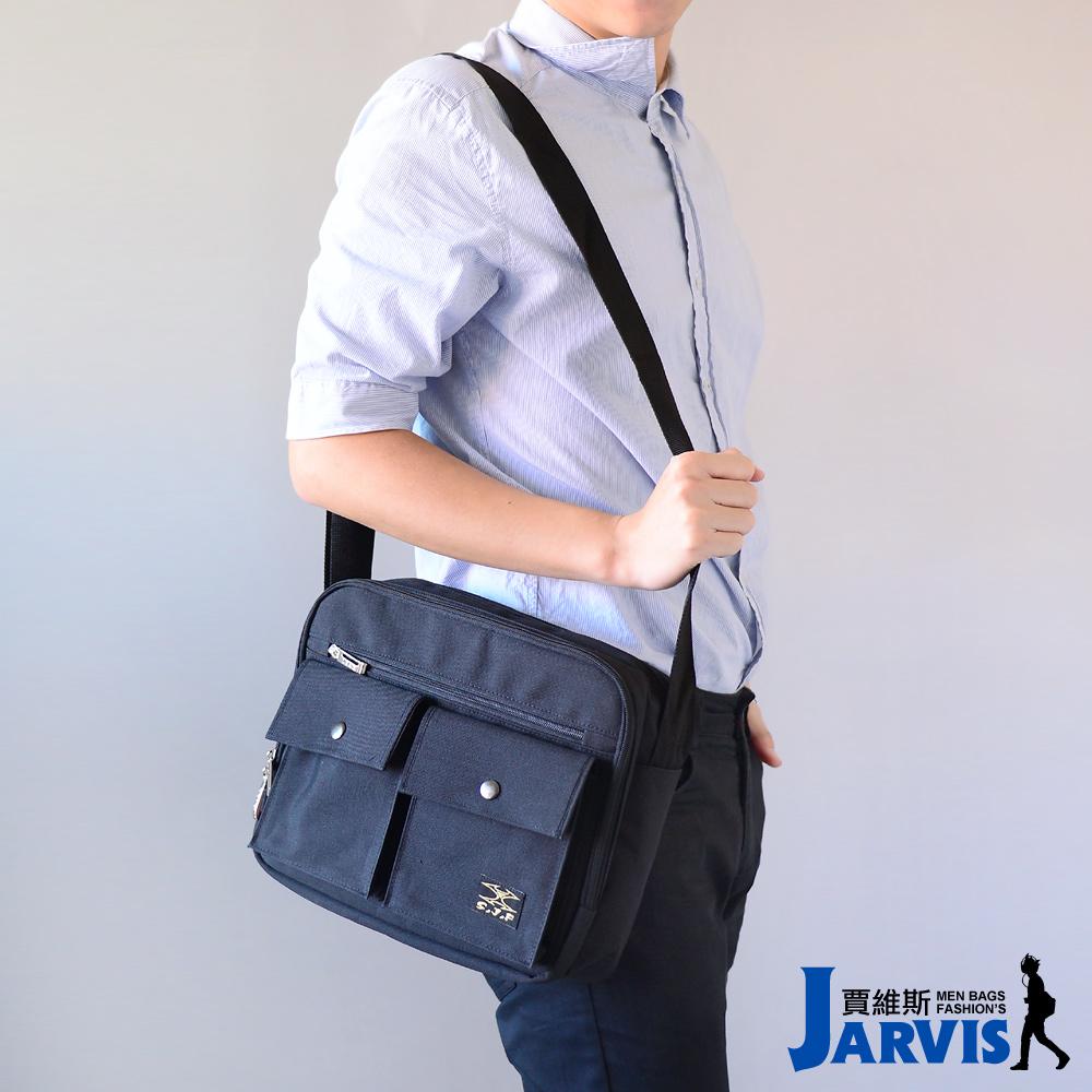 Jarvis賈維斯  側背包 休閒公事包-格局-8807-2