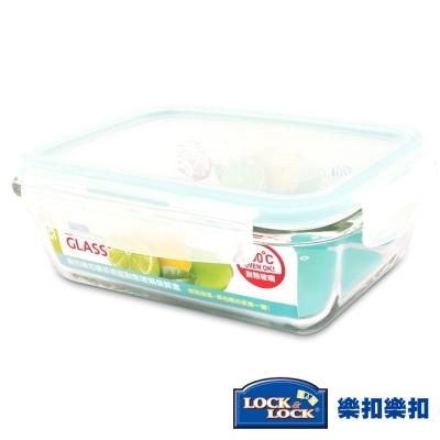 樂扣樂扣蒂芬妮藍耐熱玻璃保鮮盒-長方形530ML(8H)