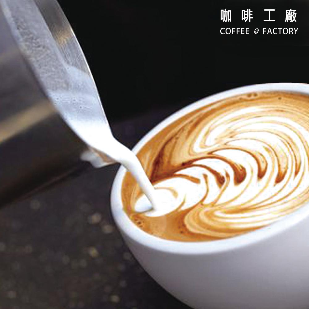 咖啡工廠純奶無糖拿鐵咖啡-二合一600g