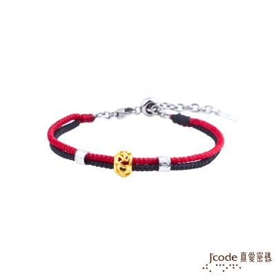 J'code真愛密碼 心滿意足黃金/純銀編織手鍊-紅黑繩