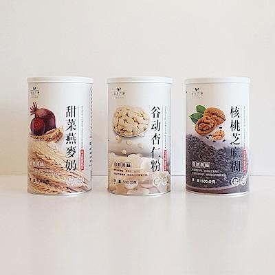 草本之戀-甜菜根燕麥植物奶+核桃芝麻糊+谷动仁茶(500gx3瓶)