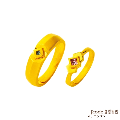 J'code真愛密碼 戀心焦點黃金成對戒指