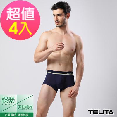 男內褲 (超值4件組) 零觸感撞色運動四角褲/平口褲 海軍藍 TELITA