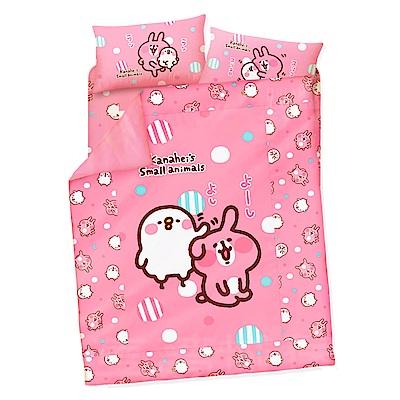 享夢城堡 雙人加大床包兩用被套四件式組(卡娜赫拉的小動物 親親好友 粉/黃)