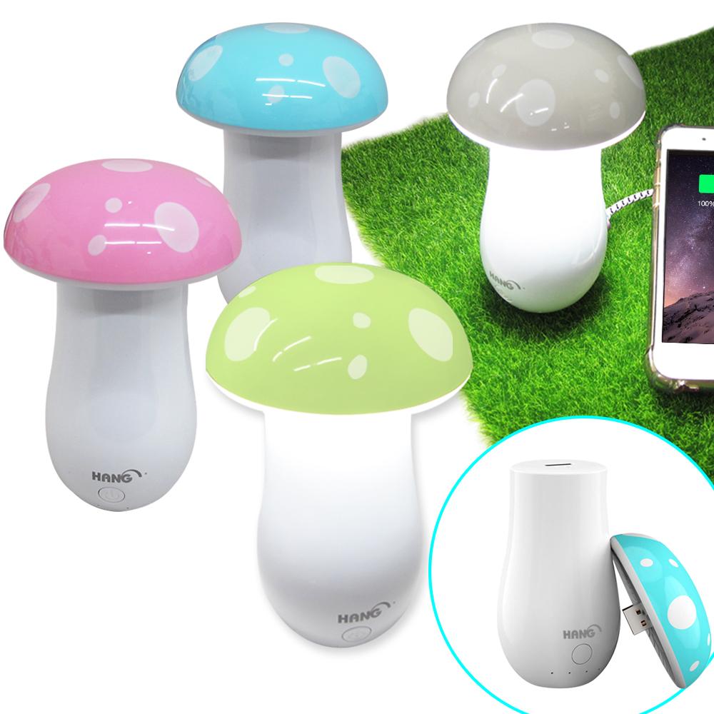 HANG 8000mAh LED蘑菇夜燈充電兩用行動電源