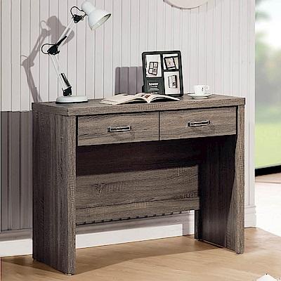 H&D 亞瑟鋼刷3尺雙抽書桌 (寬90X深56X高79cm)