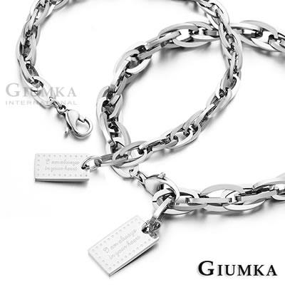 GIUMKA情侶對手鍊刻字永在你心 情人節禮物一對價格