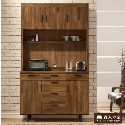 日本直人木業傢俱-工業生活120CM廚櫃上下組(120x40x208cm)免組