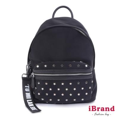 iBrand 韓系潮流真皮星星鉚釘口袋尼龍後背包