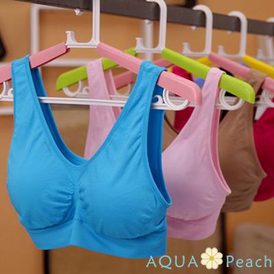 背心式抓皺集中無鋼圈內衣 (共三色)-AQUA Peach