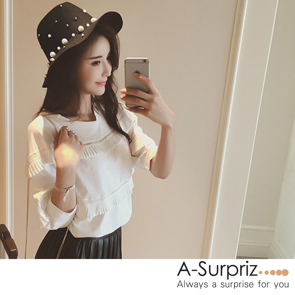 A-Surpriz 韓系珍珠寬版毛呢爵士帽(優雅黑)