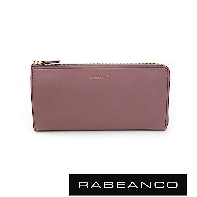 RABEANCO 迷時尚系列撞色多格層拉鍊長夾 腮紅粉
