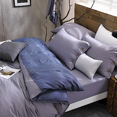 OLIVIA 色織長絨棉  向光  標準雙人床包枕套三件組