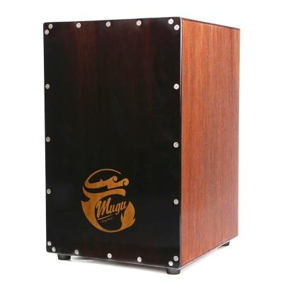 MUGU HC-1 Heavy 手染系列木箱鼓