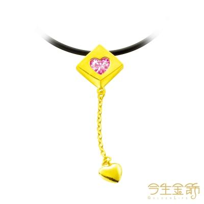 今生金飾 香榭心情黃金墜子 送項鍊
