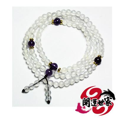 開運世家紫水晶/白水晶-富貴化煞108念珠