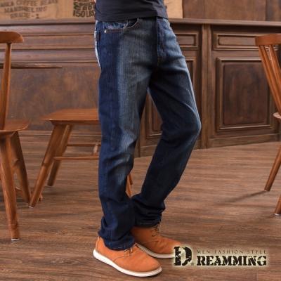 Dreamming 刺繡Dragon刷白伸縮中直筒牛仔褲