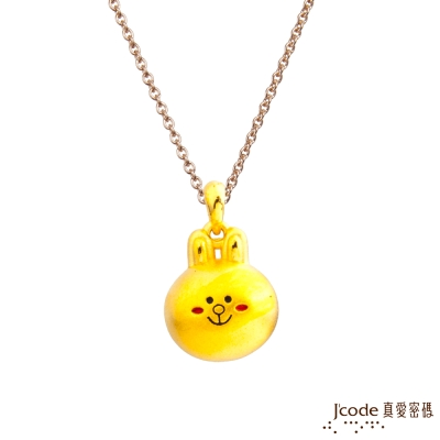 J code真愛密碼金飾 LINE兔兔好開心黃金墜子(立體硬金款) 送項鍊