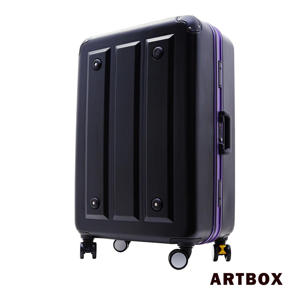 ARTBOX 暗影獵人 - 20吋ABS鑽石紋撞色鋁框行李箱(魅力紫)