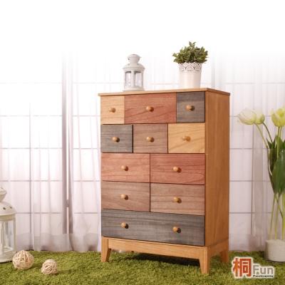 桐趣 - 薰衣草森林11抽實木收納櫃 W60*D32*H89 cm