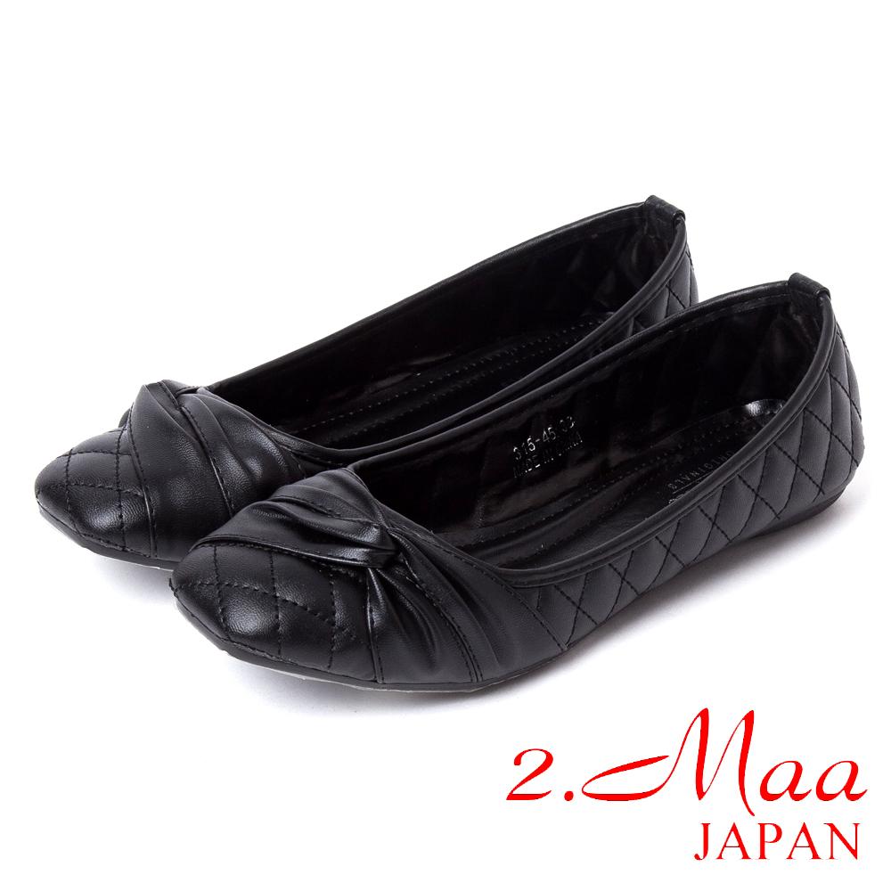 2.Maa法式經典-復古抓皺優雅菱格紋包鞋-氣質黑