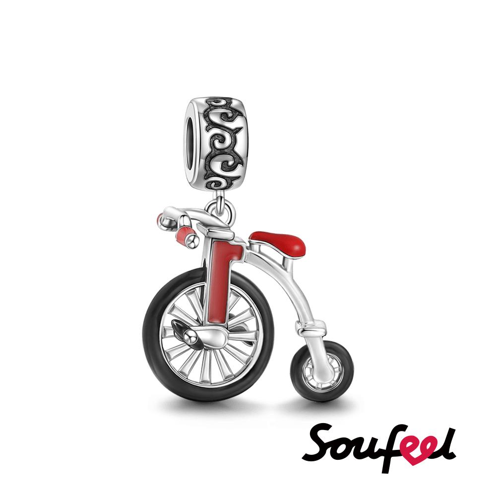 SOUFEEL索菲爾 925純銀珠飾 大小輪自行車 吊飾
