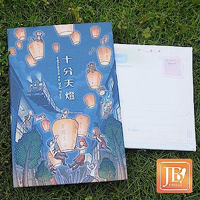 JB DESIGN-文創畫布明信片-557_飛翔天燈