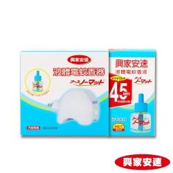 興家安速 液體電蚊香組(電蚊器x1+電蚊液42mlx1)