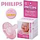 【PHILIPS飛利浦】早產/新生兒安撫奶嘴/香草奶嘴3M+(5號粉紅) product thumbnail 1