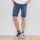 BOFOX 抓皺刷色休閒短褲-深藍 product thumbnail 1