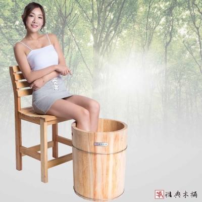 雅典木桶 珍貴國寶級檜木 泡腳桶(高36CM)