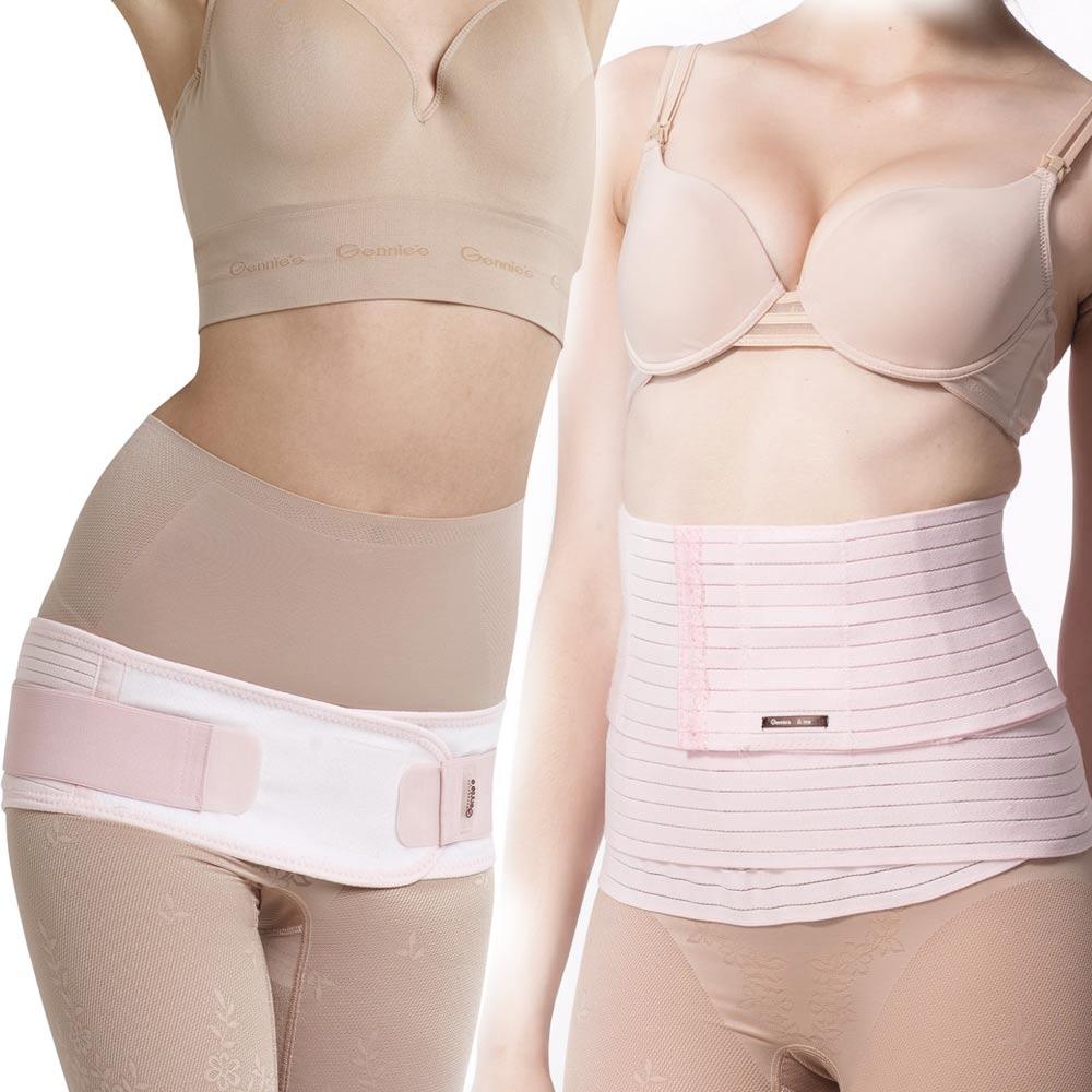 【Gennies奇妮】美臀束帶+纏繞式束腹帶-醫療用束帶-未滅菌