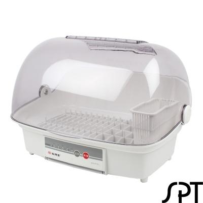 尚朋堂微電腦烘碗機-SD-1565MW