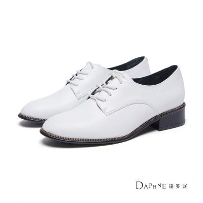 達芙妮DAPHNE-牛津鞋-齒鏈綴邊真皮綁帶牛津鞋-白8H