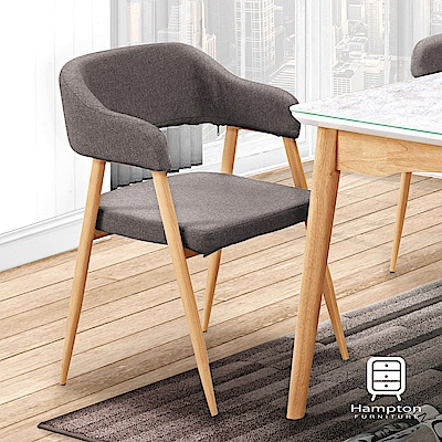 漢妮Hampton薇琪餐椅-54x55x77cm