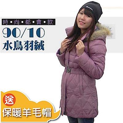 【荒野 wildland 】女款 中長版 貉子毛保暖羽絨外套_芋紫