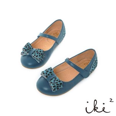 iki2童鞋-真皮小公主皮草蝴蝶結娃娃鞋-淘氣藍