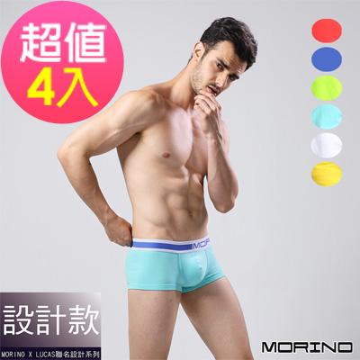 (超值4件組)男內褲 設計師聯名時尚運動四角褲平口褲 MORINOxLUCAS 摩力諾