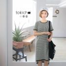 東京著衣 開衩條紋針織洋裝-S.M(共三色)