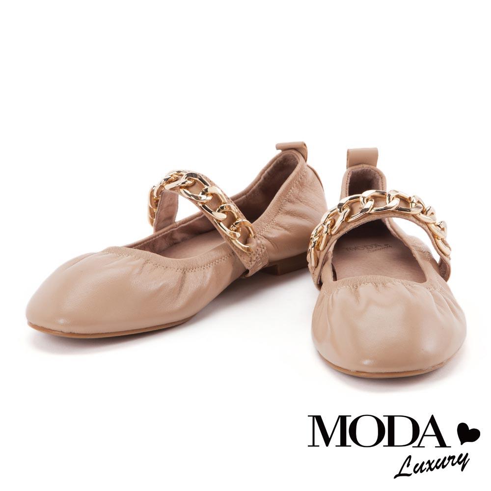 娃娃鞋 MODA Luxury 復古圓形繫帶鍊條全真皮娃娃鞋-米