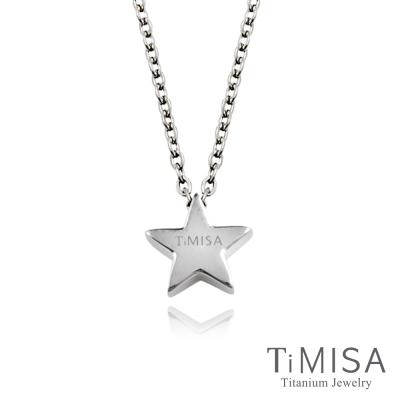 TiMISA 小星星 純鈦(極細鎖骨)項鍊(B)