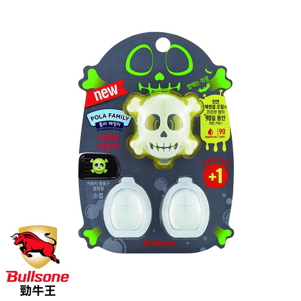 Bullsone-勁牛王-趣味骷顱造型通風口香水夾(冷泉)超值組