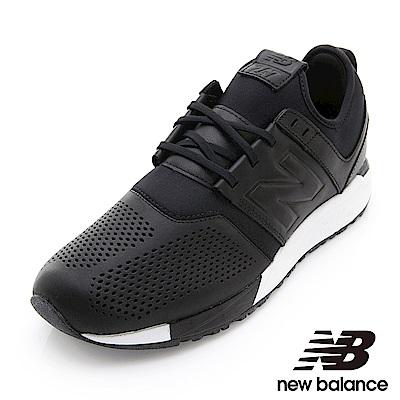 New Balanc 247復古鞋MRL247VE-D中性黑色