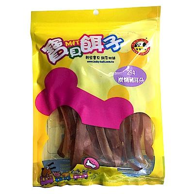 寶貝餌子 碳烤豬耳朵 ( 120 g× 4 包)