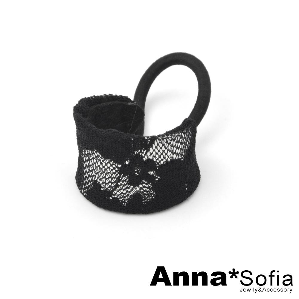 AnnaSofia 蕾絲包覆光感開口圈釦 純手工彈性髮束髮圈髮繩(黑銀系)