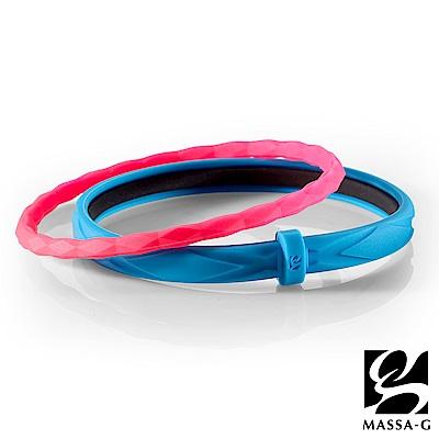 MASSA-G 繽紛幻彩鍺鈦能量手環-藍桃